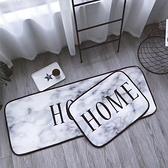時尚創意地墊147 廚房浴室衛生間臥室床邊門廳 吸水長條防滑地毯(50*145cm)