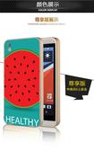 ✿ 3C膜露露 ✿ 【金屬邊框 *西瓜】HTC Desire 816 手機殼 保護殼 保護套 手機套
