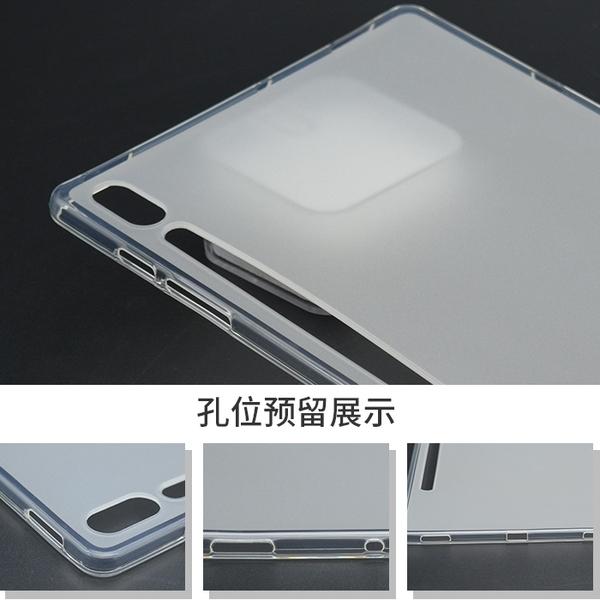 三星S6 10.5寸平板保護套T860透明T870外殼10.4防摔975硅膠套P610