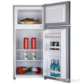 BCD-132P2F志高冰箱小型 家用雙門小冰箱雙開門電宿舍早秋促銷 Igo