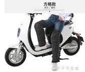 冬季摩托車護膝保暖騎行擋風電瓶車防風防寒騎車加厚護腿女 千千女鞋