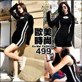 克妹Ke-Mei【AT47176】歐美單!獨家自訂 側黑白撞色背心洋裝+連帽上衣套裝