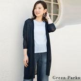 ❖ Hot item ❖ 【SET ITEM】基本V領針織上衣+素面長版罩衫 - Green Parks