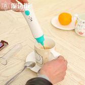 充電式手持電動打蛋器 咖啡奶茶攪拌棒 烘焙自動帶蓋打蛋機 魔法街