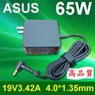 ASUS 原廠規格 變壓器 65W 4.0mm*1.35mm UX32 UX32LN UX32V UX32VC UX32VD UX32LA TP300 TP300LD UX301 UX301LA UX42VS UX50 UX52VS