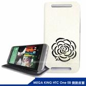 MEGA KING HTC One E8 專用側掀皮套
