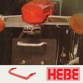 【HEBE】牌照式掛鉤橫桿(鋁質) M-030A