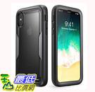 [106美國直購] 手機保護殼 i-Bl...