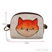 韓版迷你零錢包女短款可愛小包包學生硬幣包布藝零錢袋簡約鑰匙包·享家