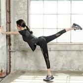 2018正韓夏季健身服女健身房跑步運動瑜伽速干短袖七分褲三件套裝WY【新年交換禮物降價】