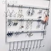 首飾盒 創意多層耳環架飾品展示架子家用耳釘耳墜耳飾收納掛架項練首飾盒YXS 【全館免運】