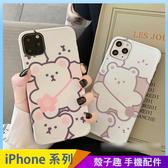 背包小熊 iPhone XS XSMax XR i7 i8 i6 i6s plus 情侶手機殼 創意造型 相框邊框 保護殼保護套 全包邊軟殼