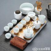 卓眾 簡約家用茶具套裝羊脂玉白瓷手工描金陶瓷整套功夫茶壺茶杯 生活樂事館NMS
