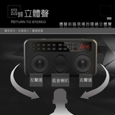 【全館折扣】 藍芽立體聲收錄播音機 HANLIN-BTE500 收音機 藍芽喇叭 錄音機 LED燈 2.1雙聲道