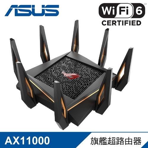 【ASUS 華碩】ROG Rapture GT-AX11000 旗艦超路由器 【贈除濕袋】
