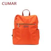 【CUMAR女包】輕量防潑水尼龍大方後背包-橘