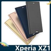 SONY Xperia XZ1 融洽系列保護套 皮質側翻皮套 肌膚手感 隱形磁吸 支架 插卡 手機套 手機殼