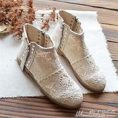 熱銷馬丁靴靴子女夏文藝復古蕾絲鏤空低跟平底短靴子側拉鏈鉚釘 曼莎時尚