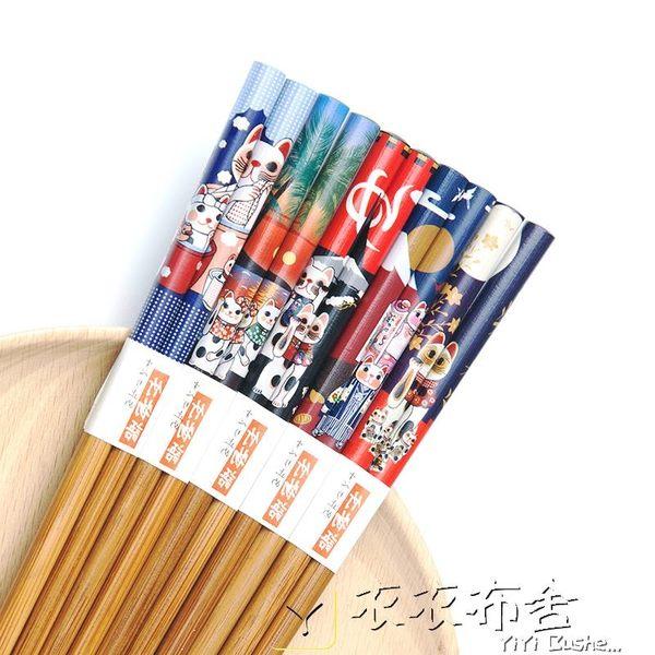 感恩聖誕 日式竹筷子家用實木尖頭個性創意成人壽司木質高檔情侶套裝日本木