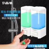 單雙頭手動皂液器壁掛式洗發水盒子沐浴露酒店衛生間洗手液瓶  陽光好物