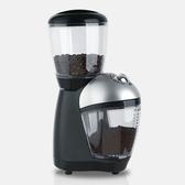 mitto電動磨豆機 意式家用小型迷你咖啡豆磨粉機八檔粗細可調110V  快意購物網