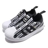 adidas 休閒鞋 Superstar 360 C 黑 白 童鞋 中童鞋 滿版logo 運動鞋 【PUMP306】 EF6644
