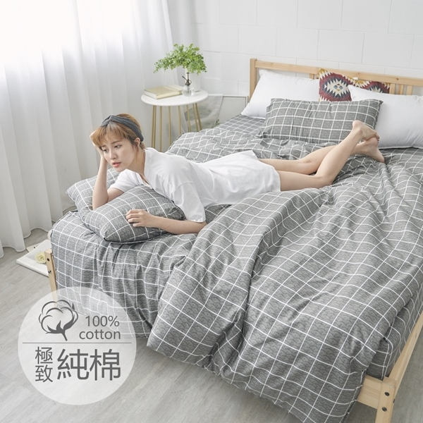 #B198#100%天然極致純棉5x6.2尺標準雙人床包被套四件組(含枕套)台灣製 床單 被單