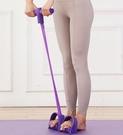 拉力器 腳蹬拉力器仰臥起坐輔助瘦肚子減肥神器家用健身器材瑜伽繩【快速出貨八折搶購】