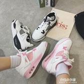 夏季新款韓版ulzzang百搭厚底氣墊老爹鞋女學生運動跑步鞋女  朵拉朵衣櫥