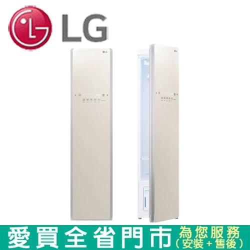 LG樂金 Styler蒸氣電子衣櫥E523IR (亞麻紋象牙白)配送+安裝【愛買】