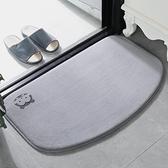 衛生間地墊浴室門口吸水腳墊廁所防滑地毯門墊進門墊子洗手間半圓  【夏日新品】