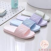 【2雙裝】居家拖鞋女夏季室內情侶浴室防滑托鞋【大碼百分百】