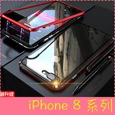 【萌萌噠】iPhone 8 / 8 plus SE2 新款亮劍系列 萬磁王磁吸保護殼 雙色金屬邊框+鋼化背板 手機殼