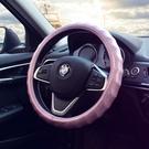 新款汽車方向盤套韓國可愛熒光波浪款四季通用 亞斯藍