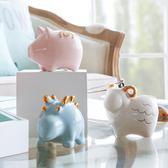 米子家居 北歐創意可愛動物儲蓄罐卡通兒童存錢罐家居裝飾擺中秋搶先購598享85折