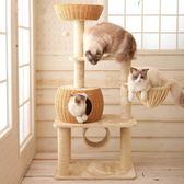 貓爬架編織貓爬架豪華手工貓窩貓樹劍麻樹屋貓攀爬架貓家具 Igo 貝芙莉女鞋