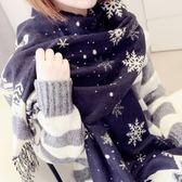 📢現貨供應📢韓版冬季時尚雪花可愛印花流蘇聖誕節聖誕雪花羊絨女士圍巾保暖潮流大披肩 交