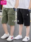 兒童短褲 男童短褲夏季薄款2020新款外穿中大童夏裝運動兒童工裝五分中褲子 芊惠衣屋