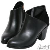 Ann'S一樣很瘦-側V異材質拼接美型粗跟短靴-黑