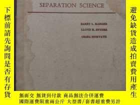 二手書博民逛書店an罕見introduction to separation s