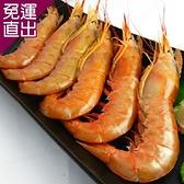 好神 鮮凍阿根廷天使紅蝦2kg組(2kg+-10%/盒)【免運直出】