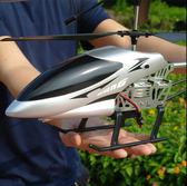 超大70cm遙控直升飛機耐摔充電無線玩具DL5839『伊人雅舍』