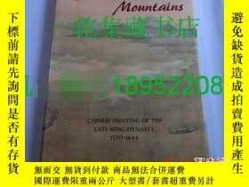 二手書博民逛書店【罕見】《山外山 晚明繪畫》1978年初版 Distant Mountains: Chinese Painting