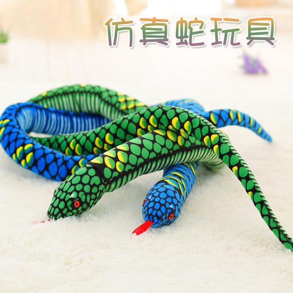 仿真蛇玩具(1.3m)/玩偶/抱枕/蟒蛇/蛇/娃娃/交換禮物/整人/惡搞/娛樂收藏/新奇有趣【葉子小舖】