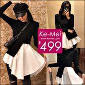 克妹Ke-Mei【ZT48937】Mazing!氣質女人味不規則併接襯杉式針織洋裝
