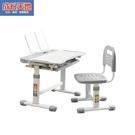 【結賬再折】兒童書桌椅套裝 學習桌椅 兒童桌椅 可升降桌椅(不含檯燈)(DK303GE)
