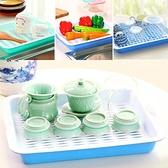 家用茶盤托盤瀝水盤現代客廳放杯子創意茶杯杯盤收納水杯簡約盤子 全館鉅惠
