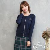 【ef-de】漢神秋冬 都會風柔毛裝飾排釦針織罩衫外套(深藍)