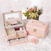 首飾盒公主歐式韓國帶鎖結婚禮物簡約珠寶箱耳環耳釘手飾品收納盒   電購3C