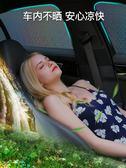 汽車防曬隔熱遮陽擋夏季車內前擋風